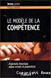 Le modèle de la compétence.
