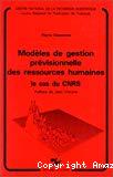 Modèles de gestion prévisionnelle des ressources humaines