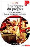 Les dégâts du progrès