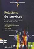 Relations de services.