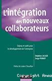 L'intégration des nouveaux collaborateurs