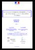 igAenR-Rapport-2018-058-Personnels-enseignants-hospitaliers-ordonnance-1958-propositions-evolution-Annexes-tome-2_982534.pdf - application/pdf
