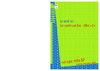 cPc_info_57_complet_796567.pdf - application/pdf