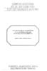 dt-56-90.pdf - application/pdf