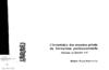 ds-06-73(15).pdf - application/pdf