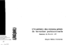 ds-06-73(20).pdf - application/pdf