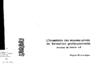 ds-06-73(22).pdf - application/pdf