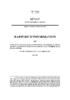 Senat-2019-18-5201.pdf - application/pdf