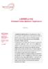 Terra-Nova_2018_Liberer-la-VAE_070218.pdf - application/pdf