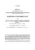 Senat-2020-r19-5551.pdf - application/pdf